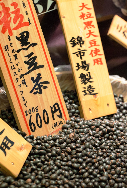 Market in Japan
